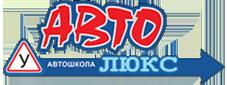 """Автошкола """"Автолюкс"""" в г. Гродно, по подготовке водителей категории """"В"""""""